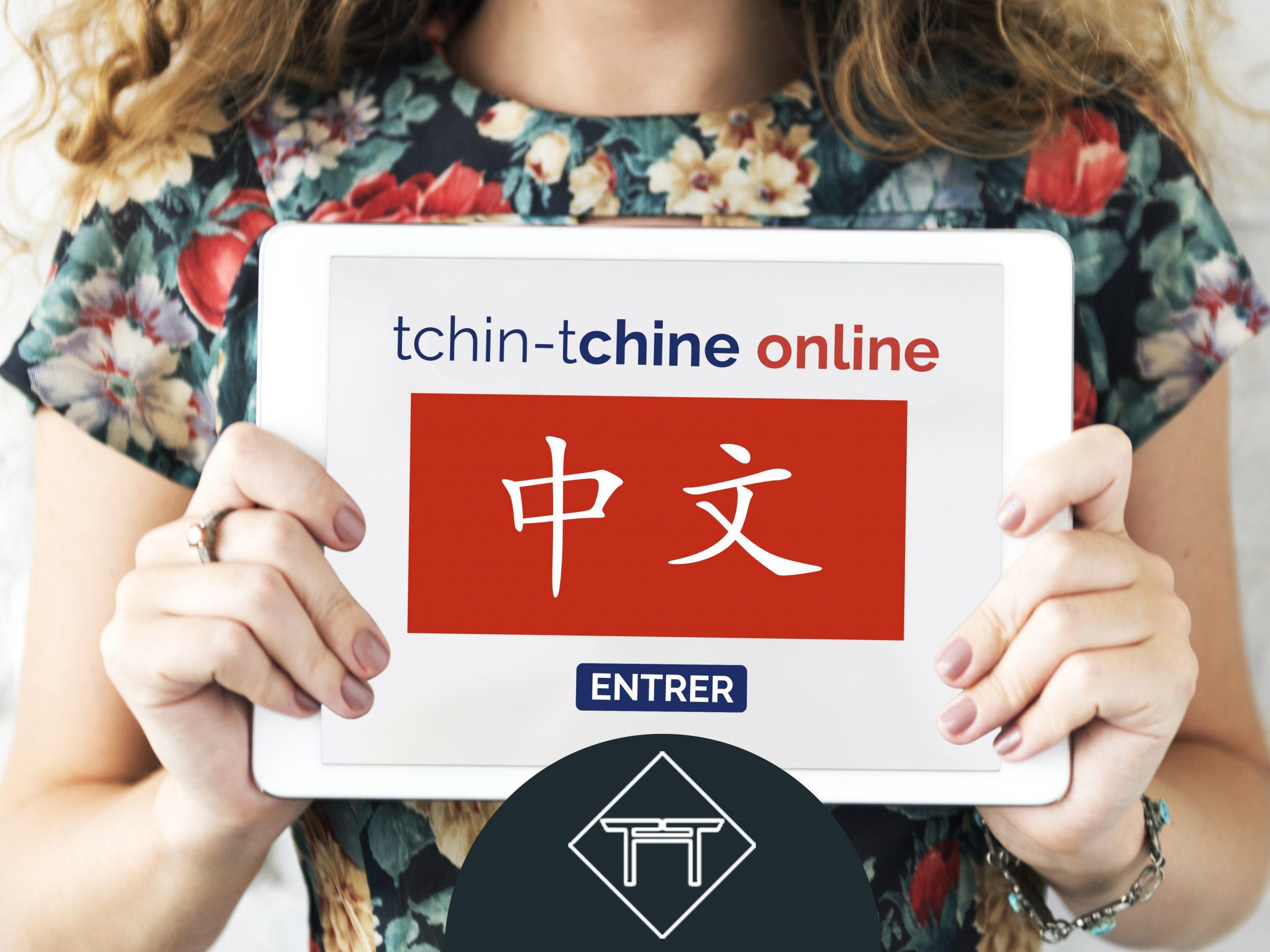 Tt-Online